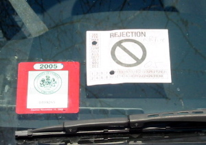 Inspection Rejection Sticker